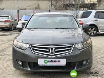 Быстрый выкуп авто в Одессе Автогород