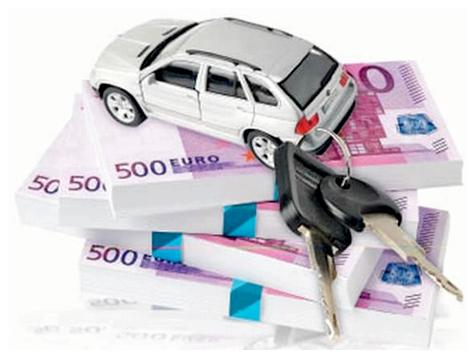 Срочная продажа автомобилей фото