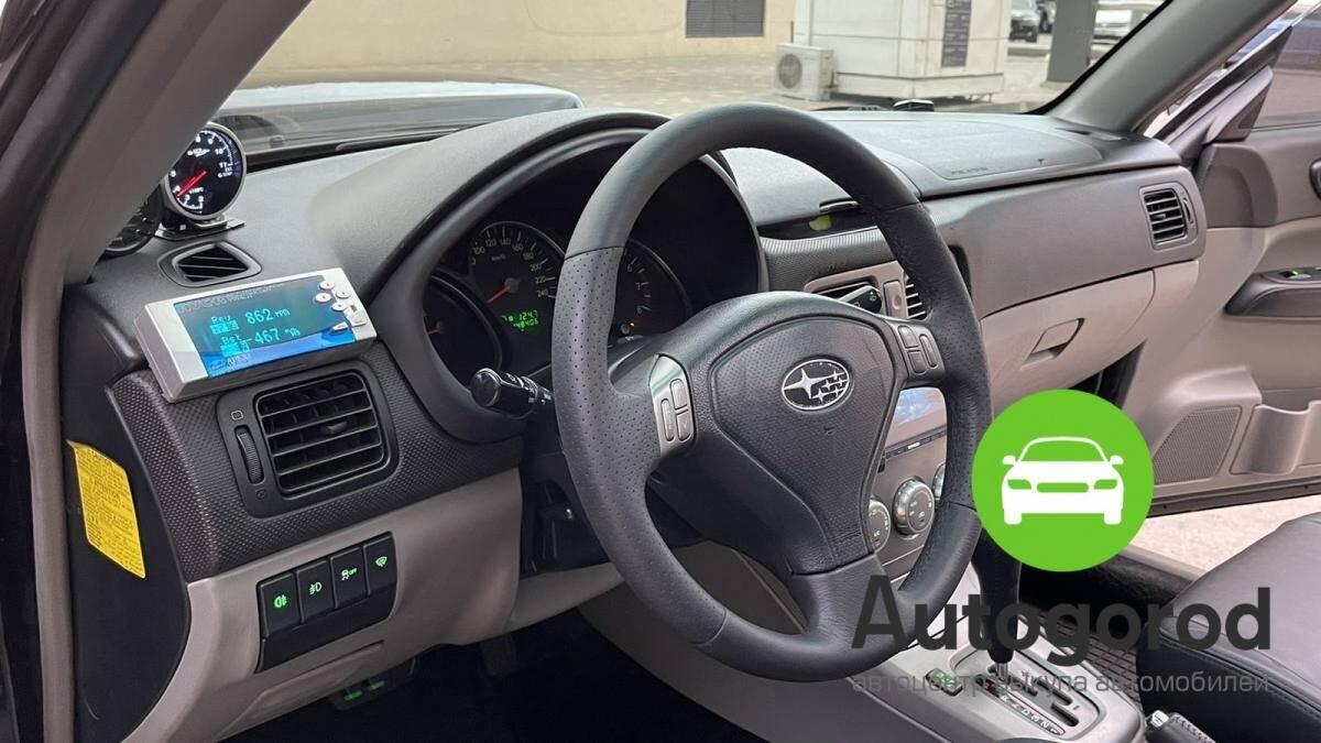 Авто Subaru Forester                                         2007 года фото 10