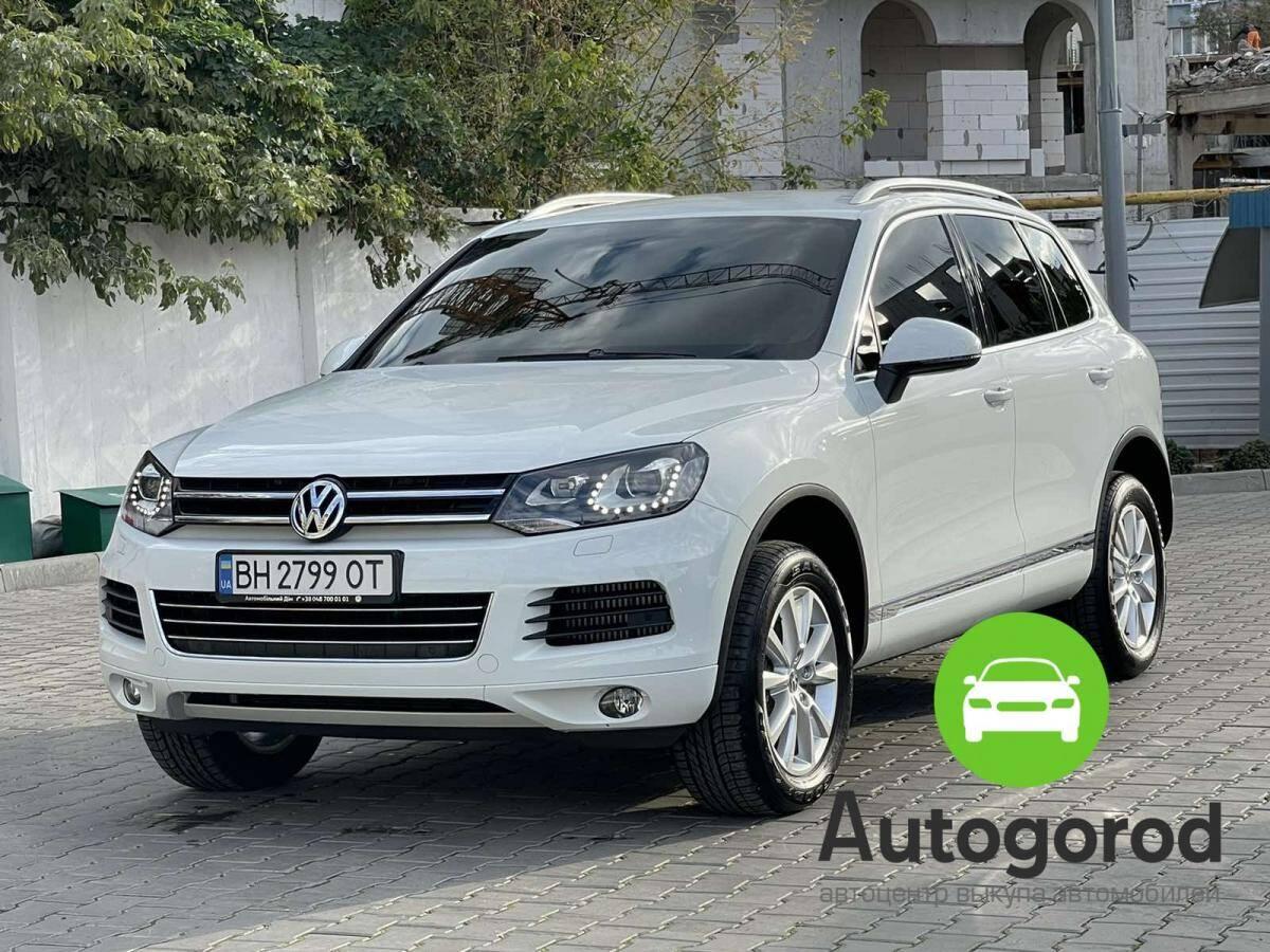 Авто Volkswagen Touareg 2014 года фото 0